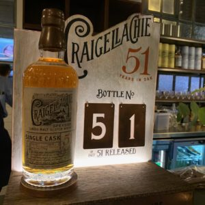 Craigellachie 51 Year Old