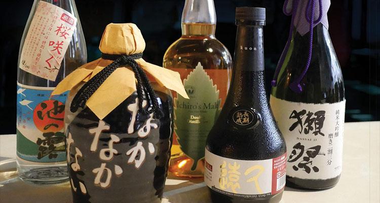 japanesewhisky
